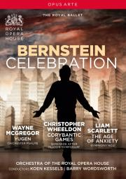 Bernstein Celebration (The Royal Ballet)